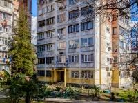 Сочи, улица Шишкина, дом 21А. многоквартирный дом