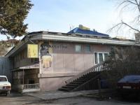 索契市, Aleksandrovsky alley, 房屋 1А. 咖啡馆/酒吧
