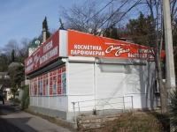 Sochi, Aleksandrovsky alley, house 1. store