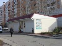 Сочи, улица Апшеронская, дом 11/3. магазин