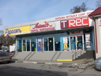 Sochi, Darvin st, house 1А. store