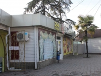 Sochi, Darvin st, house 4. store