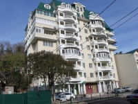 Sochi, Darvin st, house 11. Apartment house