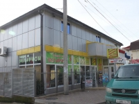 Sochi, Darvin st, house 26. store