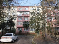 Sochi, Darvin st, house 30. Apartment house