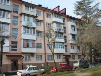 Sochi, Darvin st, house 32. Apartment house