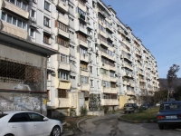 Sochi, Darvin st, house 46. Apartment house