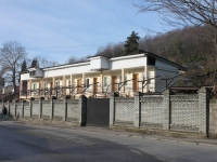Sochi, st Darvin, house 52. multi-purpose building