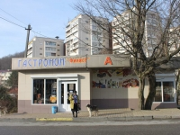 Sochi, store Финист, Darvin st, house 58