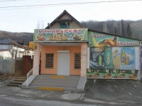 Sochi, store Orion, Darvin st, house 69/1