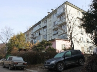 Sochi, Darvin st, house 74. Apartment house