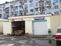Sochi, Darvin st, house 76/2. store