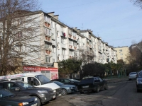Sochi, Darvin st, house 76. Apartment house