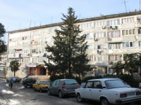 Sochi, Darvin st, house 78. Apartment house