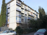 Sochi, Darvin st, house 80. Apartment house