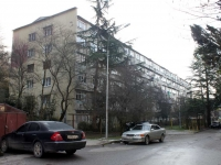 Sochi, Darvin st, house 82. Apartment house