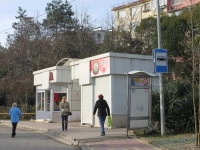 Sochi, st Darvin, house 89/1. store