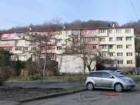 Sochi, Darvin st, house 89. Apartment house
