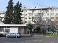 Sochi, Darvin st, house 93. Apartment house