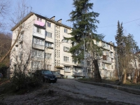 Sochi, Darvin st, house 97. Apartment house
