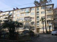 Sochi, Darvin st, house 99. Apartment house