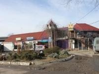 Сочи, Сухумское шоссе, дом 44/4. магазин
