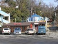 Сочи, Сухумское шоссе, дом 51/4. кафе / бар