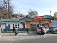 Sochi, Sukhumskoye rd, house 51. store