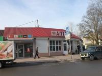 Сочи, Сухумское шоссе, дом 52/2. магазин