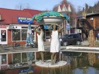 索契市, 喷泉 ЮжанкиSukhumskoye rd, 喷泉 Южанки