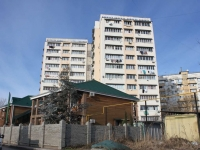 Sochi, Iskry st, house 19/1. Apartment house