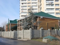 Sochi, st Iskry, house 19А. Apartment house