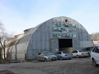 Sochi, st Iskry, house 22/3. industrial building