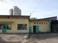 Sochi, Iskry st, house 34. store