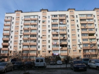 Sochi, Iskry st, house 50/2. Apartment house