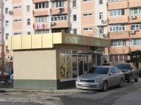 Sochi, st Iskry, house 50/3. store