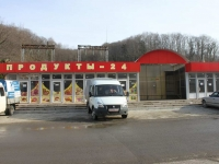 Sochi, st Iskry, house 50. store