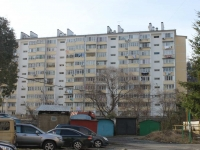 Sochi, Iskry st, house 66/3. Apartment house