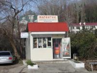 Сочи, улица Ростовская, дом 6/1. магазин