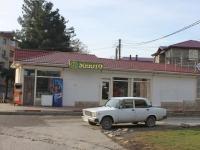 Сочи, улица Ростовская, дом 8/1. магазин