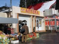 Sochi, Truda st, house 1А. drugstore