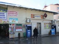 Сочи, улица Труда, дом 1Б. магазин