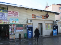 Sochi, Truda st, house 1Б. store