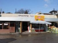 Sochi, Truda st, house 1. store
