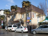 Sochi, Truda st, house 2. multi-purpose building