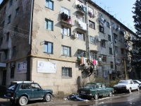 Sochi, Truda st, house 5. Apartment house