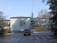Sochi, nursery school №35, Truda st, house 6