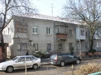 索契市, Truda st, 房屋 7. 公寓楼