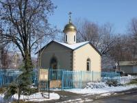 Sochi, chapel В ЧЕСТЬ ИКОНЫ БОЖЬЕЙ МАТЕРИ, Truda st, house 10А