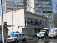 Sochi, Truda st, house 13А. office building